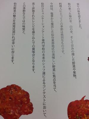 20141107_110615