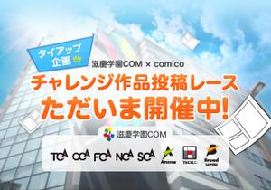 App_top_jikei_150326_02